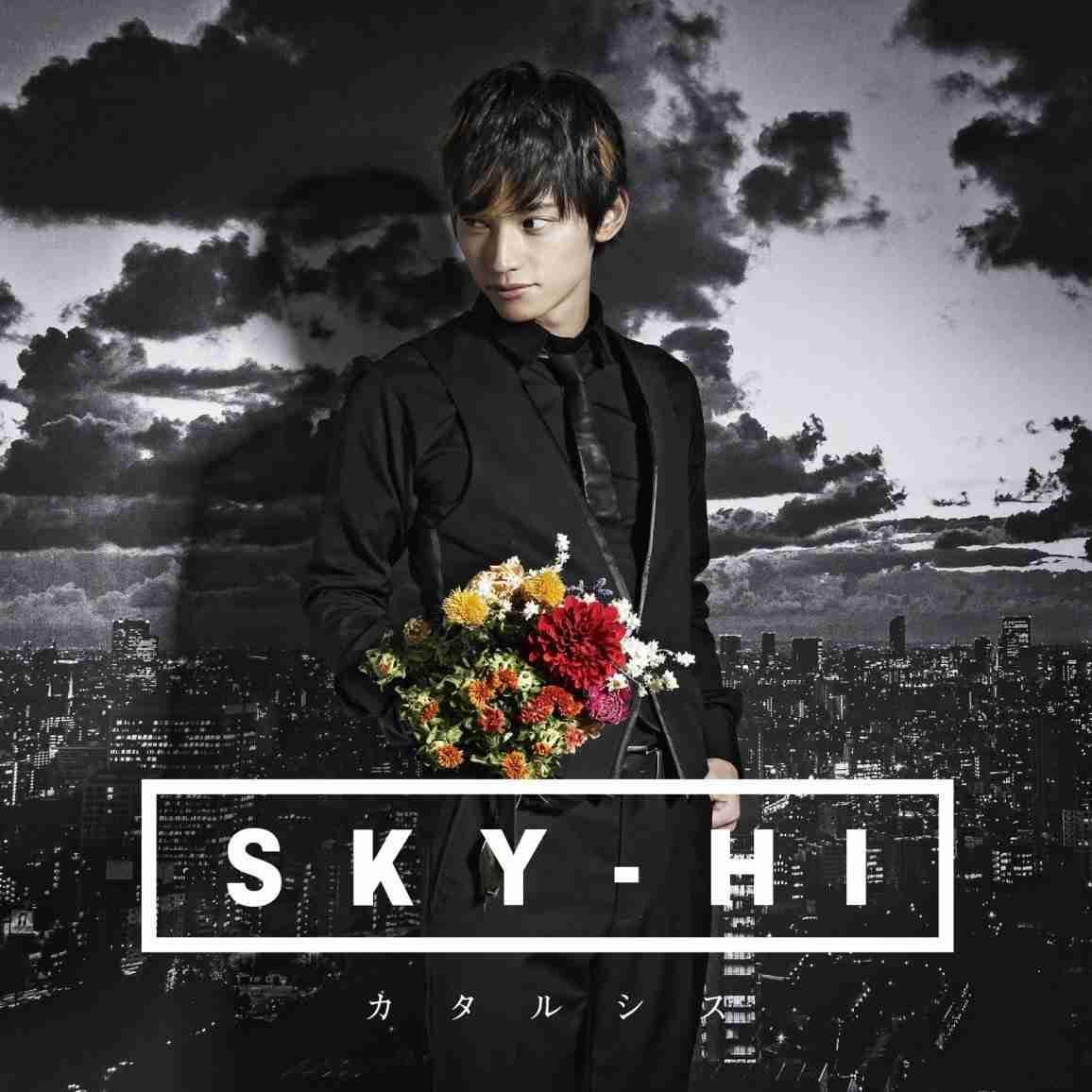 SKY-HIが楽曲「キョウボウザイ」をドロップし波紋 日本語ラップの変化 (KAI-YOU.net) - Yahoo!ニュース