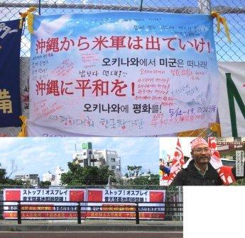 爆破予告相次ぐ 京阪、松阪屋、宮島フェリーにも トランプ氏来日で厳戒のなか