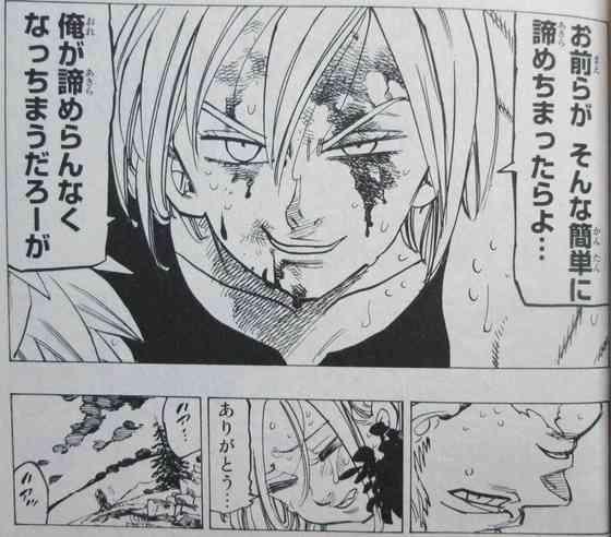 【漫画・アニメ】「七つの大罪」好きな人!