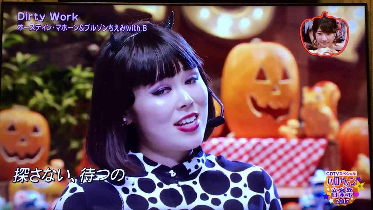 ブルゾンちえみ AustinMahone 「CountDownTV」出演! - YouTube