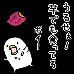 若槻千夏、パンが食べられなくなった!?
