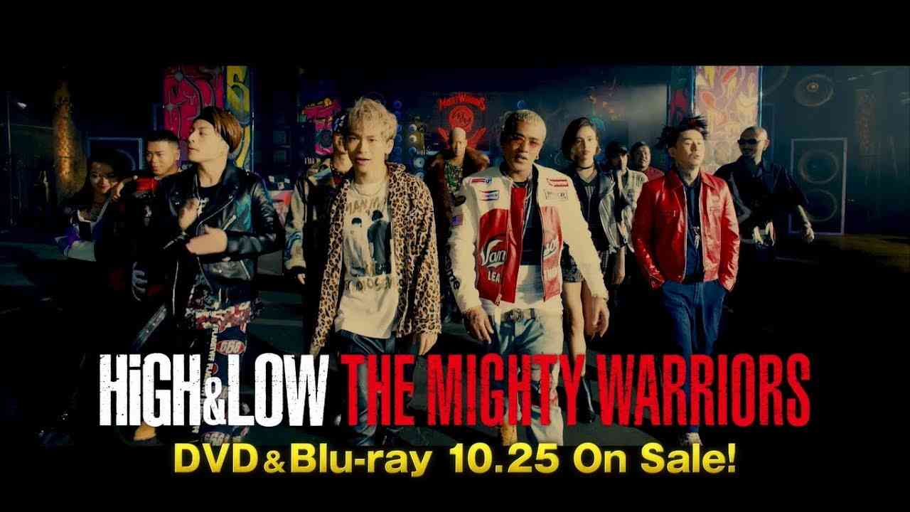 HiGH&LOW THE MIGHTY WARRIORS  / DVD & Blu-ray (Spin-off Teaser) - YouTube