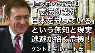 ビートたけしが日本人の核への意識に指摘「守ってくれるもんだと思ってる」