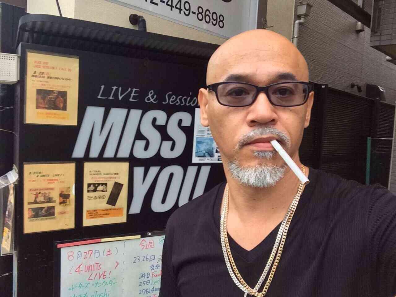 松山千春のものまねタレント・千春Mを逮捕、「肖像権侵害」と知人恐喝容疑