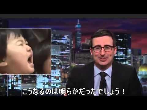 【海外の反応】(字幕)日本のゆるキャラが米国コメディー番組で盛大にいじられる! - YouTube