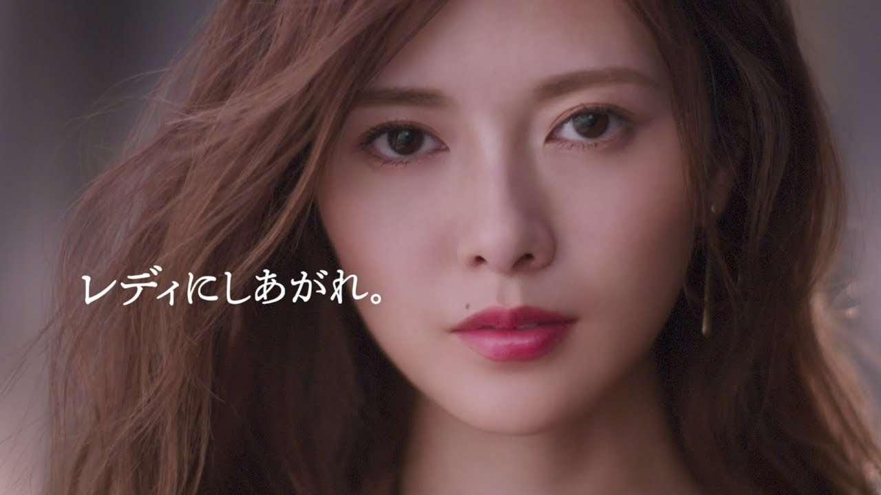 マキアージュ「私がレディになる瞬間」篇|資生堂 - YouTube