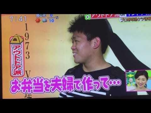 【巨人田口】元チアので美人な奥さんと羨ましすぎるエピソード! - YouTube