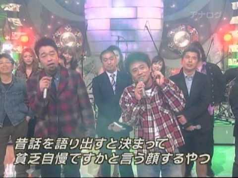 チキンライス / 浜田雅功と槇原敬之 - YouTube