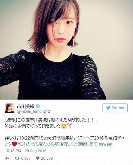 NMB48市川美織、ショートヘアに衝撃イメチェン 山本彩も絶賛「ロリどこー?」