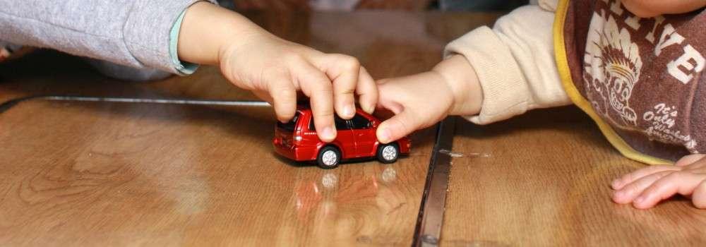 兄弟姉妹の、おもちゃの取り合い対策は?