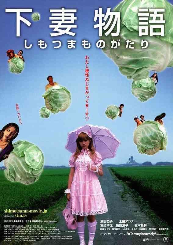 外国の人にオススメの日本のドラマ、映画