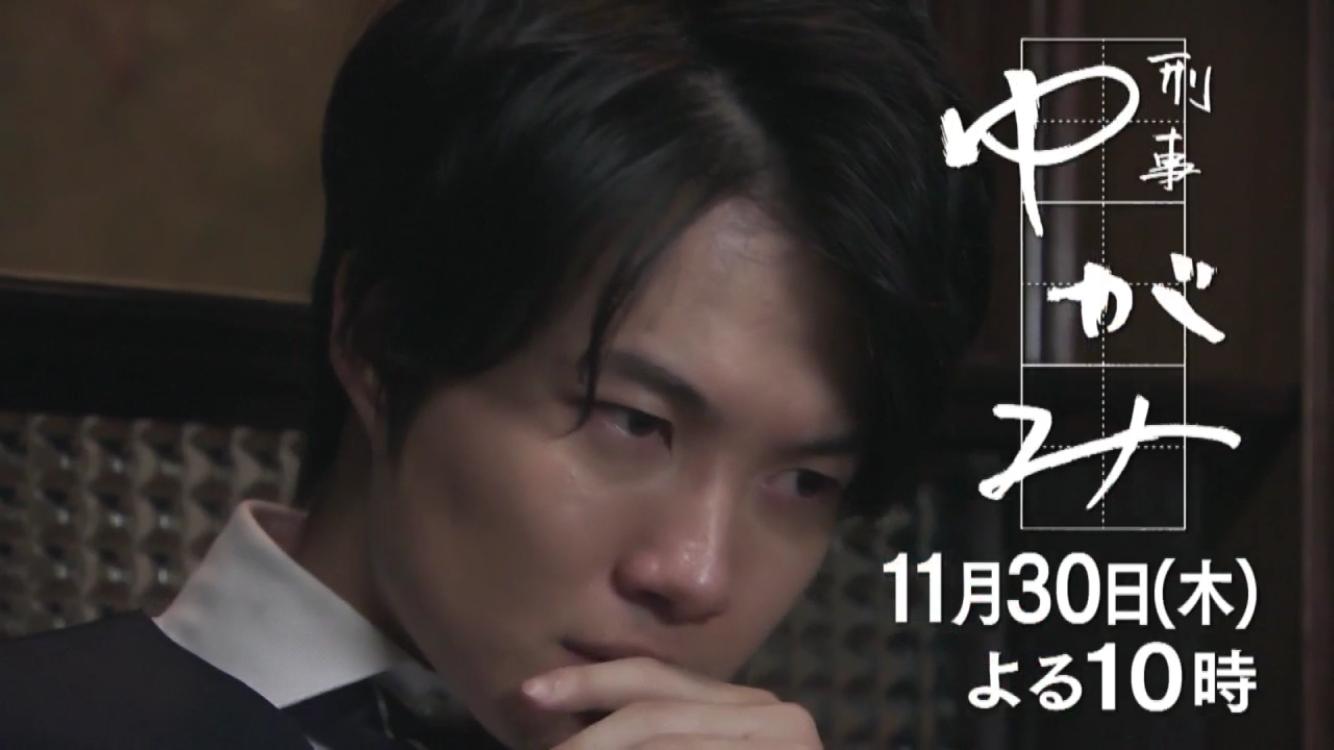 [実況・感想]  刑事ゆがみ #08