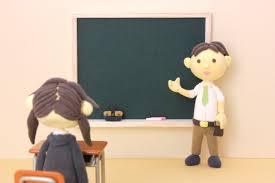 生徒と交際で免職 「違法」、元教諭処分取り消し…裁判長 「2人は将来を見据えて真剣に交際していた」