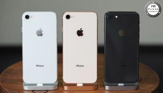 iPhoneあるある