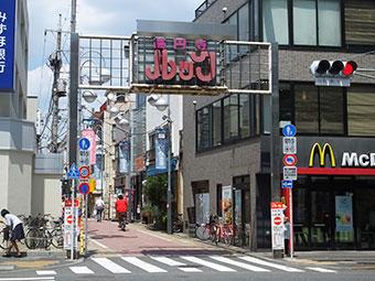 【日本全国】近所にある商店街を挙げるトピ