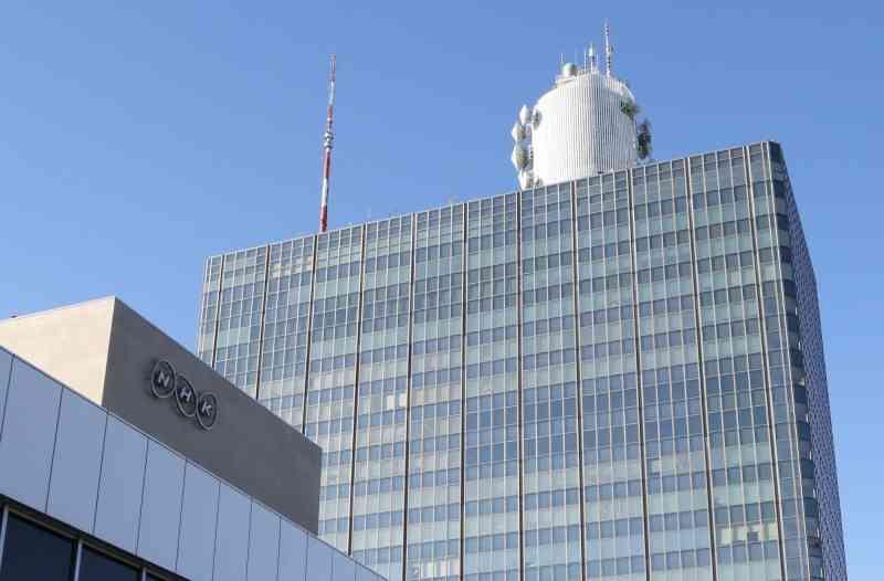 <NHK>受信料値下げ見送りへ 次期経営計画案 BIGLOBEニュース