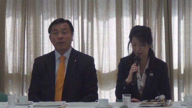 大学在学中は授業料無償化 自民が検討案まとめる | NHKニュース