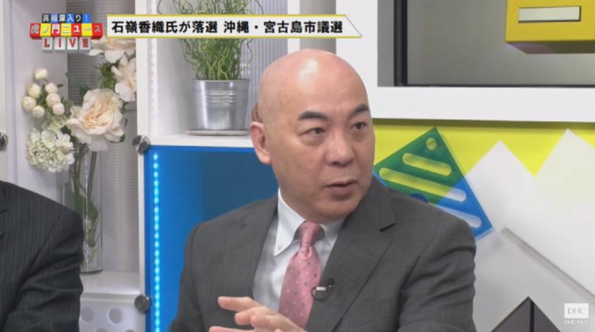 百田尚樹「沖縄の不発弾は年間600件。全て自衛隊が命懸けで処理してくれている」 | netgeek