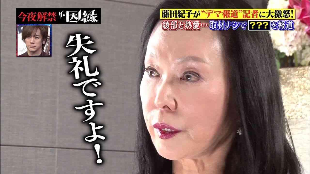 藤田紀子 貴乃花親方の服装に苦言「私が女房だったら…」