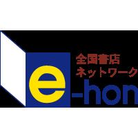 少女マンガ歴史・時代ロマン決定版全100作ガイド/細谷正充 本 : オンライン書店e-hon