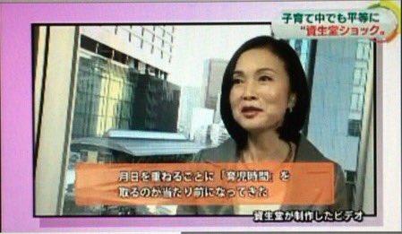 【資生堂ショック】「おはよう日本」が資生堂の業務改革を特集…育児中の社員にも通常のシフトとノルマ