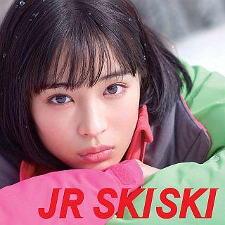 今年のJR SKISKIのヒロインを予想するトピ
