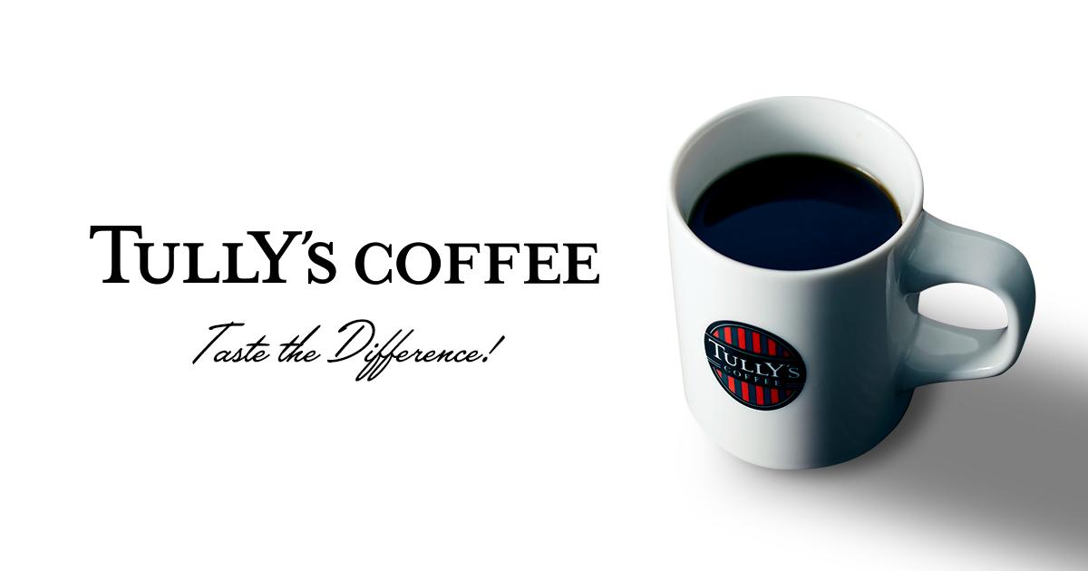 季節の新商品 |商品情報|TULLY'S COFFEE - タリーズコーヒー