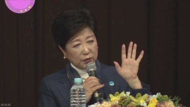 小池知事 無電柱化を進める考え示す   NHKニュース
