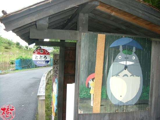 色々な「バス停」の画像を貼るトピ♪