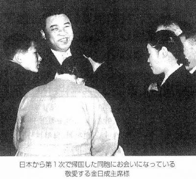 『北朝鮮 絶望収容所』 日本に帰せ!さもなくば殺せ!!