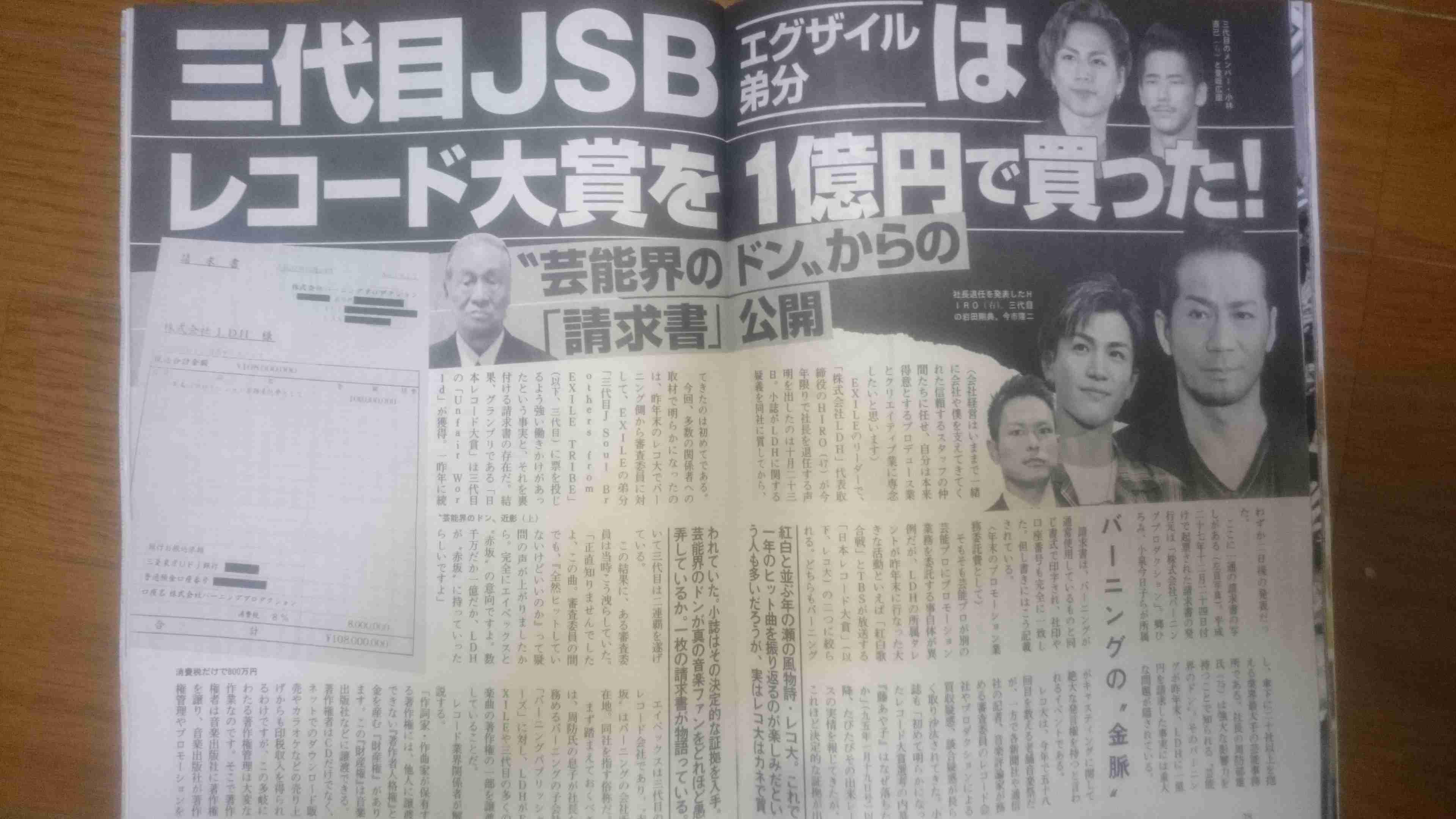 TBS、今年を最後に「日本有線大賞」の放送終了 視聴率低下で…。