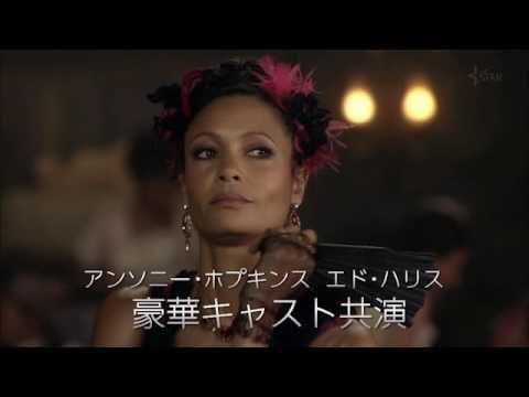 海外ドラマ『ウエストワールド』 - YouTube