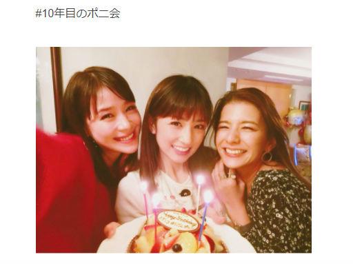 """「いつの間にやら独身になった3人」 スザンヌ、小倉優子、相沢まきが10年目の""""ポニ会""""で笑顔"""