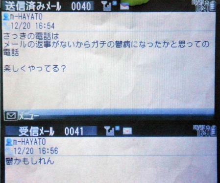 20歳男性自殺「過労パワハラで鬱」母が労災申請(神戸新聞) - goo ニュース