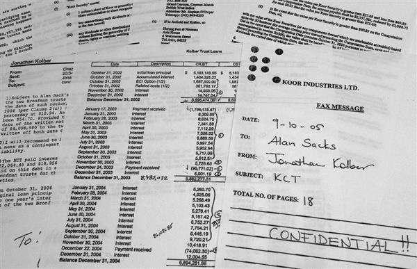 【タックスヘイブン】「パラダイス文書」パナマ上回る資料数 商社・損保・海運…日本企業も続々