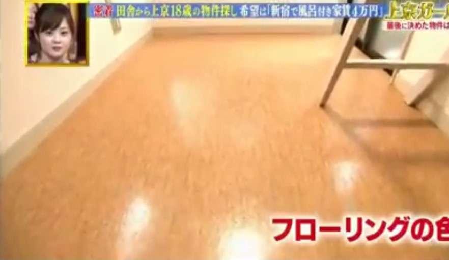 ボンビーガール 上京ガール 新宿エリア 9月12日 | TVあしたの話題