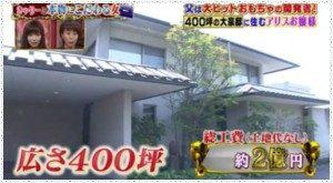 1貫5千円のすし店に行くセレブモデル・斉藤アリスに出演者から大ブーイング