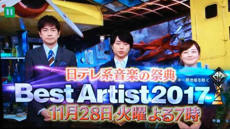 日テレ「ベストアーティスト2017」15.2% 昨年上回る高視聴率
