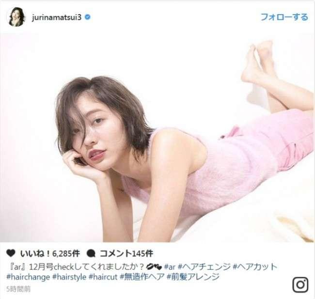 "SKE48松井珠理奈、""じゅりメイド""コスプレ披露にファン「癒される~」"
