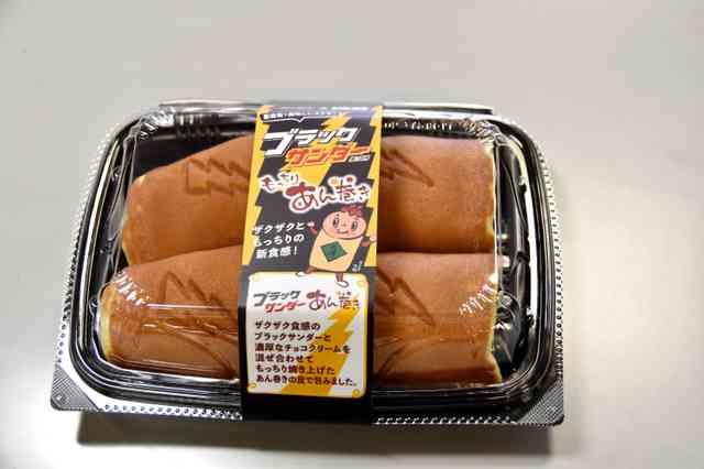 ブラックサンダーが和菓子に…皮はもちもち、中ザクザク