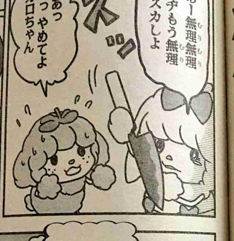 私の2次元彼氏part7~秋デート編~