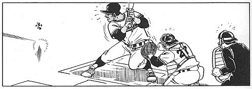 スポーツ漫画に出てくるすごい技