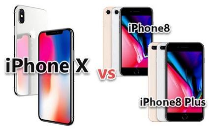 iPhoneXにするか8にするか…