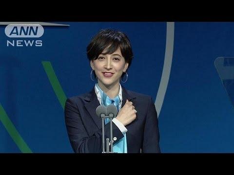 滝川クリステルさんのプレゼンテーション IOC総会(13/09/08) - YouTube