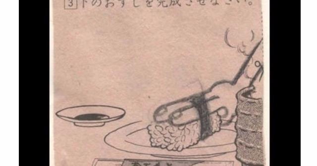 【笑ってストレス解消!!】センスありすぎ!!学校のテストで起こったおもしろ珍解答集