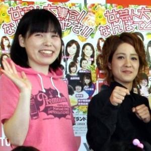 尼神インターの元ヤン「渚」がこんな美女だったとは…! 吉本の女芸人4人が「いいオンナ」に大変身した広告にビックリ