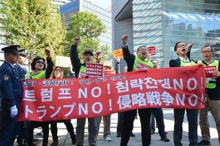 """痛いニュース(ノ∀`) : 「NOトランプ!」 韓国人が""""日本で""""反トランプデモ - ライブドアブログ"""