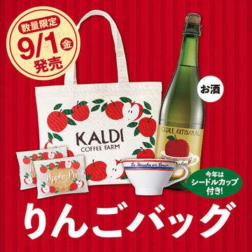 毎年大人気の「りんごバッグ」が9月1日より発売される! : これは欲しい♡今年もカルディの「りんごバッグ」が超豪華! - NAVER まとめ