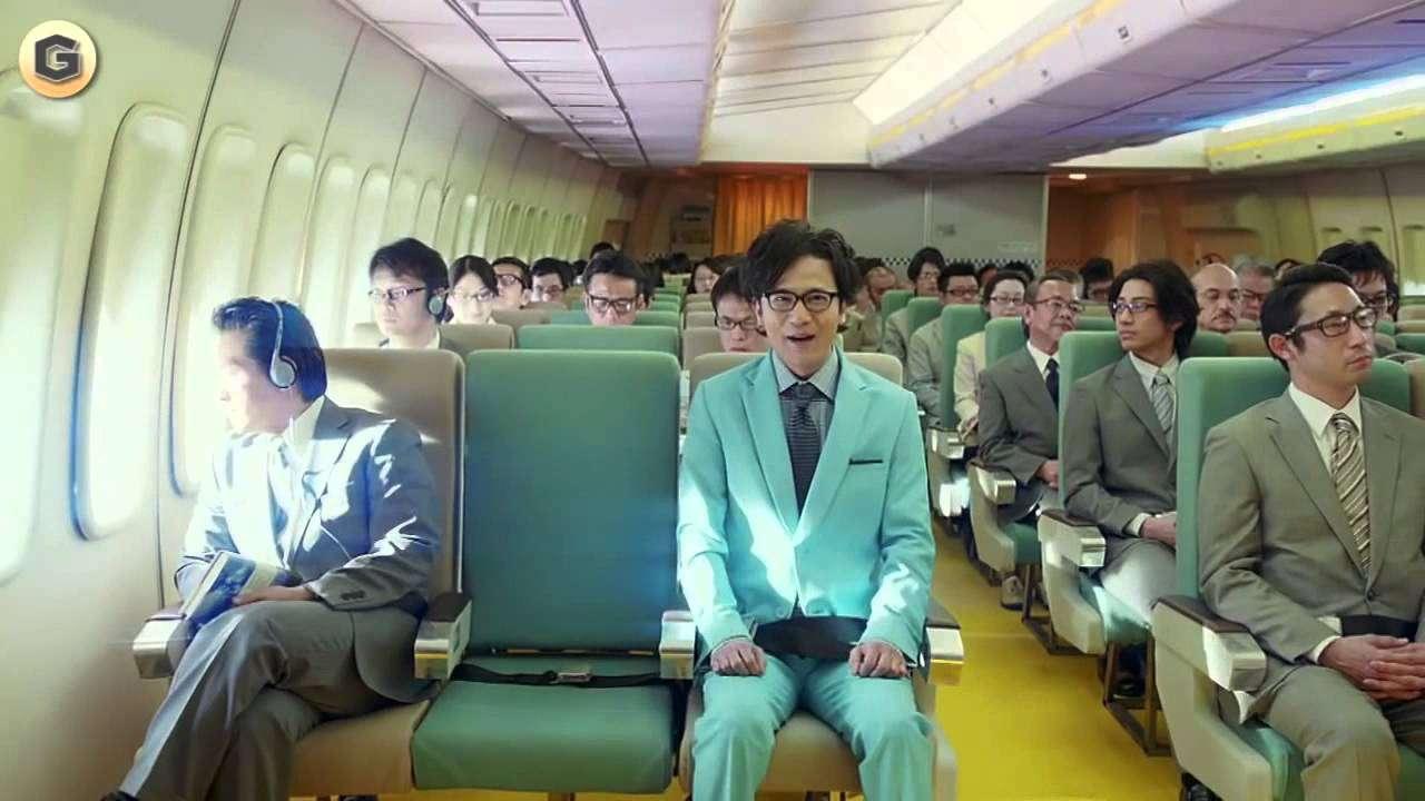 稲垣吾郎 CM カブドットコム証券 「飛行機」篇 - YouTube