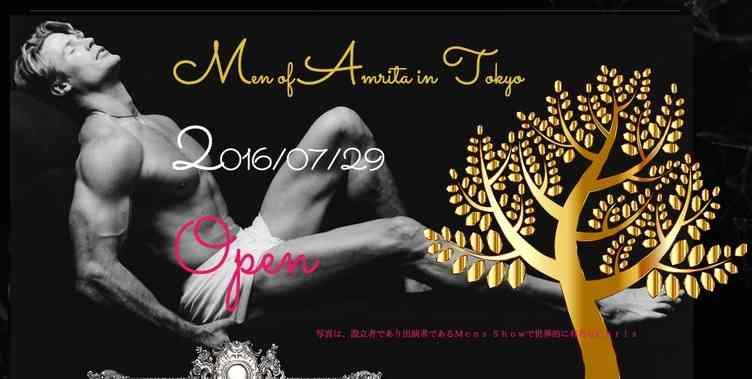 日本初の全裸レストランがオープン! 世界一美しい肉体を持つ男も登場